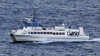 Westamaran pioneer type of passenger transport high speed catamarans developed by Westermoen Hydrofoil in 1973