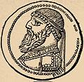 Brockhaus and Efron Jewish Encyclopedia e3 193-0.jpg