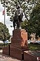 Brześć Kujawski - fotopolska.eu (241331).jpg