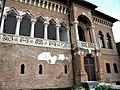 Bucuresti, Romania. PALATUL BRANCOVENESC de la MOGOSOAIA.(Spatele Palatului-detaliu)(IF-II-a-A-15298).jpg