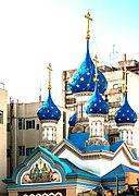 Buenos Aires - San Telmo - Iglesia Ortodoxa Rusa - 20071215a