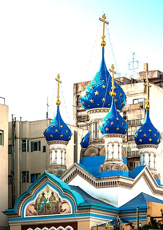 Russian Argentines - Russian Orthodox Cathedral of the Most Holy Trinity located in the neighborhood of San Telmo, Buenos Aires. It was designed by Norwegian Argentine architect Alejandro Christophersen.