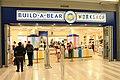 Build-A-Bear Workshop MOA.jpg