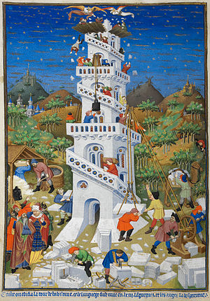 Bedford Hours - Folio 17v, showing the building of the Tower of Babel
