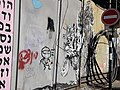 By ovedc - Graffiti in Florentin - 60.jpg