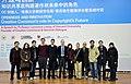 CC中国大陆项目成员与Lessig及高峰对话嘉宾合影 (5179075948).jpg