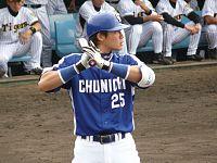 CD-Ryota-Arai-1.jpg