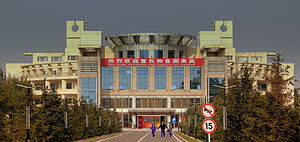 Chinese Aviation Museum - The main building of Chinese Aviation Museum