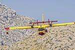 CL-215T 43-21 (29993675646).jpg