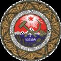 COA Georgian SSR.png