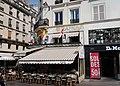 Café rue Pierre-Lescot Paris 1.jpg