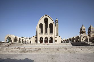 Saint Mark's Coptic Orthodox Cathedral - Image: Cairo Abbasiya Mark Entrance