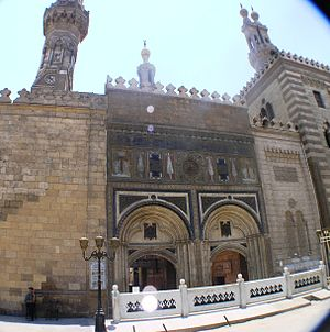Al-Azhar University - An entrance to the mosque and university. The Minaret of Qunsah al Ghuri is visible on the right.