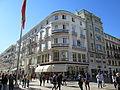 Calle Larios 2, Málaga 06.jpg