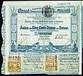 Canal Interoceanique de Panama 1880.jpg
