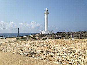 Cape Zampa Lighthouse and rocks on Cape Zampa 2.JPG