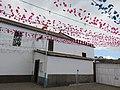 Capela da Mãe de Deus, Santa Cruz, Madeira - IMG 4233.jpg
