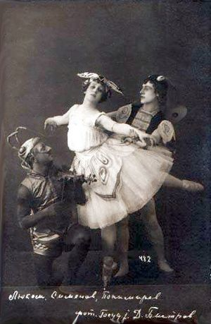 The Whims of the Butterfly - Victor Aleksandrovich Semenov, Elena Mikhailovna Lukom and Vladimir Ponomarev in a 1919 performance.