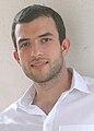 Carlos Ever Fonseca 2009.jpg