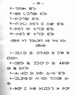 Carrier syllabics