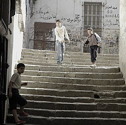 Young inhabitants of Algiers in the streets of the Kasbah of Algiers.