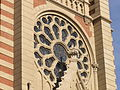 Catedral de San Isidro 11.JPG
