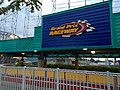 Cedar Point Challenge Racing Grand Prix track sign (1651).jpg