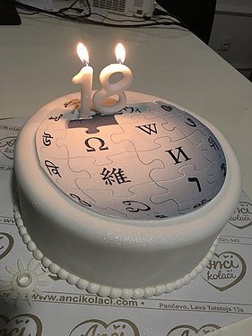 Celebration of Wikipedia 20 in Serbia.jpg