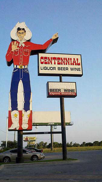 File:Centennial Liquor Sign.jpeg