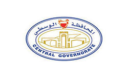Central Governorate Logo.jpg