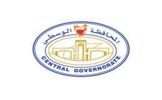 Central Governorate, Bahrain - Image: Central Governorate Logo