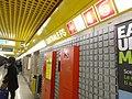 Centrale FS Metro 3 Station in 2018.02.jpg
