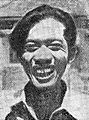 Chairil Anwar, Pekan Buku Indonesia 1954, p204.jpg