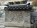 Changdeokgung Palace Oct 2014 103.JPG