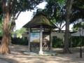 Changi Beach Park 10, Jul 06.JPG