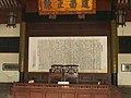Changsha PICT1390 (1373366100).jpg