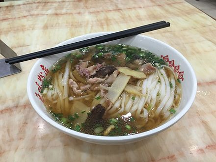 A bowl of rice noodles made in Changsha. Changsha rice noodles (20160324062840).jpg