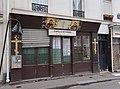 Chapelle orthodoxe, 2 rue Clouet, Paris 15e.jpg