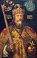 Charles I, Holy Roman Emperor.jpg
