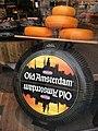 Cheese - panoramio.jpg