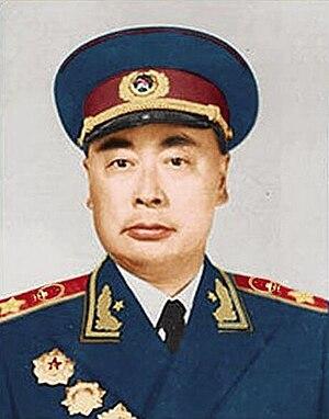 Chen Yi (marshal) - Image: Chen Yi(communist)
