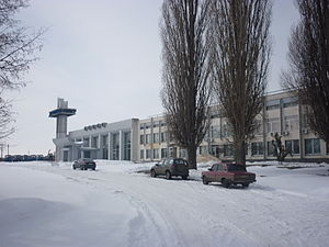Cherkasy International Airport - Image: Cherkasy Airport