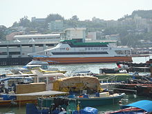220px-Cheung_Chau_Ferry_Pier_with_Ferry.JPG