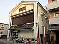 Chiba Kogyo Bank Narita Branch.jpg