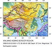 Epizentrum des Erdbebens (Grafik des USGS)