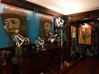 China Club - Retro chic modern Chinese art at the 14th floor, China Club