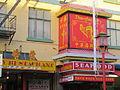 Chinatown, Victoria, BC (2012) - 6.JPG