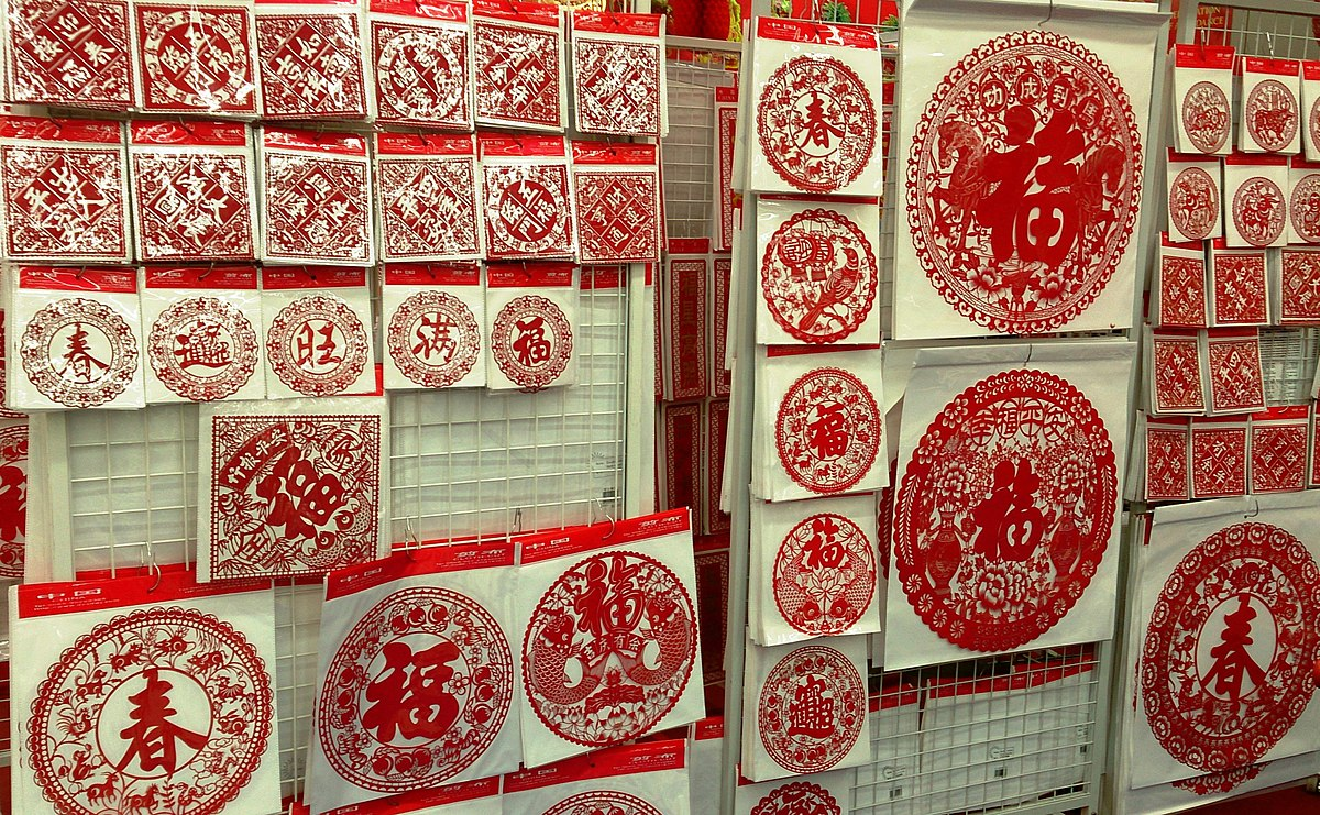 Chinese paper cutting wikipedia for Chinese paper cutting templates dragon