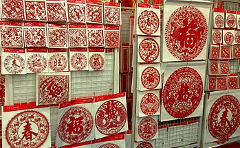 Chinese paper cuttings.jpg