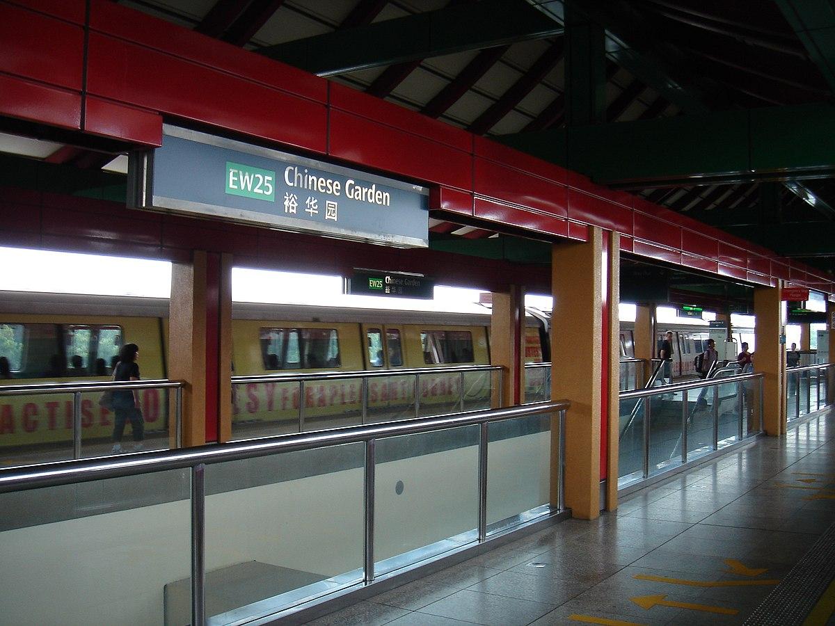 chinese garden mrt station wikipedia - Garden By The Bay Mrt Station